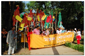 People with Banner of Mongol Shuva Jatra