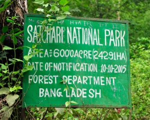 Shatchari National Park