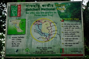Shatchari national park, Part of Map