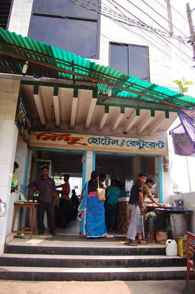 Bindu Hotel and Restaurant